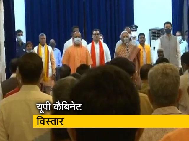 Videos : योगी मंत्रिमंडल का विस्तार, जितिन प्रसाद भी बनाए गए मंत्री