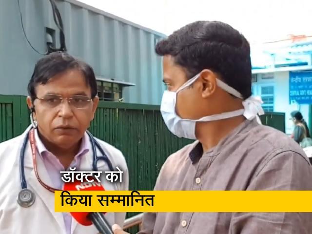 Videos : सीजीएसएस डिस्पेंसरी पहुंचे केंद्रीय स्वास्थ्य मंत्री, डॉक्टर को किया सम्मानित