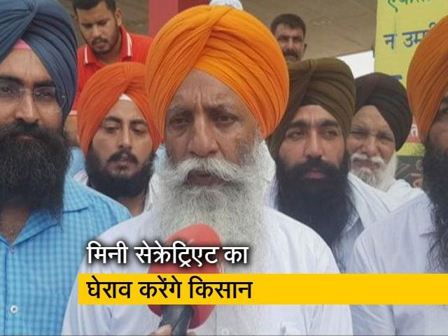 Video : हरियाणा के करनाल में किसानों की सभा को लेकर प्रशासन सतर्क, धारा 144 लगाई