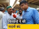 Video : किसानों ने मुरादनगर के पास दुहाई में किया रास्ता बंद