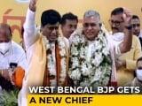 Video : Bengal BJP Gets New Boss Days After Babul Supriyo Exit
