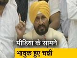 Video : चरणजीत सिंह चन्नी ने ली पंजाब के सीएम पद की शपथ, दो उप मुख्यमंत्री बनाए गए