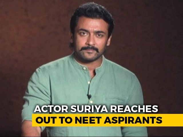 """Video : """"Exams Alone Don't Make Life"""": Actor Suriya's Appeal After NEET Suicides"""