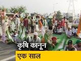 Video : कृषि कानून के एक साल होने पर, किसानों का चल रहा है भारत बंद आंदोलन