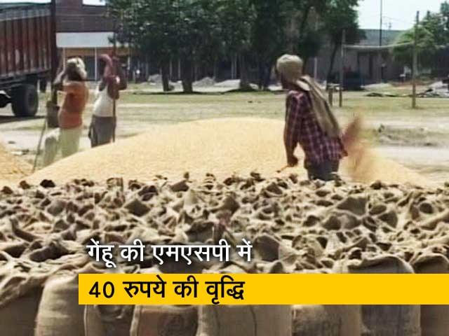 Video : सरकार ने अगले साल रबी की फसलों का न्यूनतम समर्थन मूल्य बढ़ाने का फैसला किया