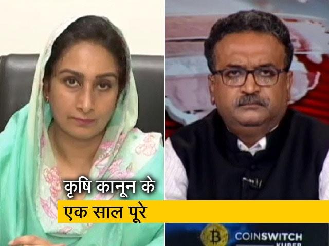 Videos : 'ये सरकार पूंजीपतियों की सुनती है', NDTV से बोलीं हरसिमरत कौर