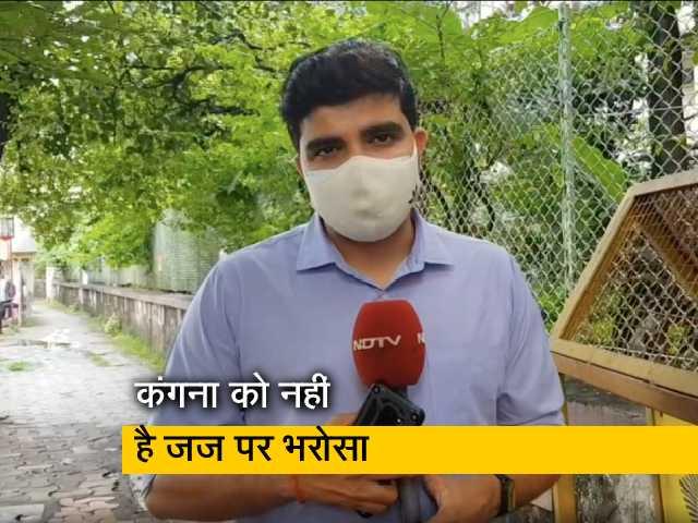 Videos : मानहानि मुकदमे में आमने-सामने जावेद अख्तर और कंगना रनौत, बता रहे हैं सोहित मिश्रा