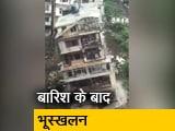 Video : देखें : शिमला में भूस्खलन के कारण बहुमंजिला इमारत ढह गई