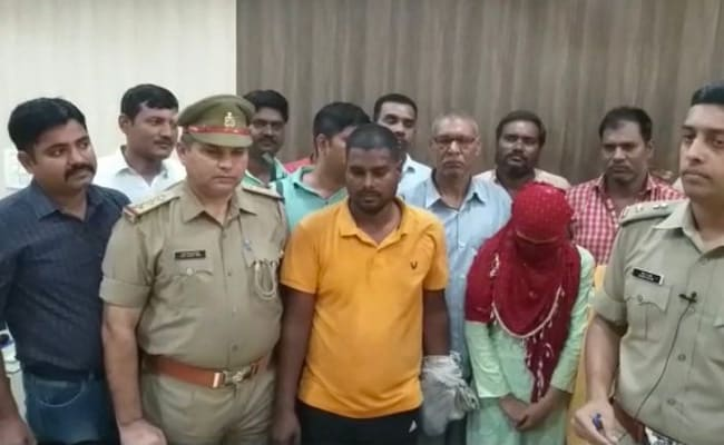 UP Man Who Faked His Death Arrested For Murdering Wife, Children
