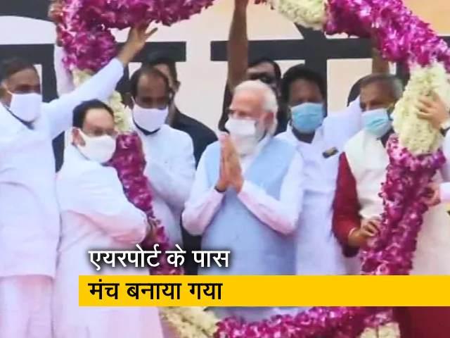Videos : अमेरिका से लौटे PM मोदी का भव्य स्वागत, नड्डा बोले- पूरी दुनिया में बजा भारत का डंका