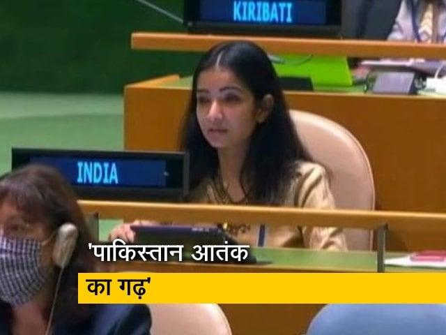 Videos : UNGA में पाकिस्तान ने उठाया कश्मीर का मुद्दा, भारत ने दिया करारा जवाब