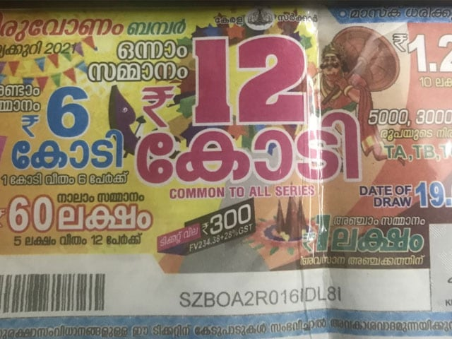 Thiruvonam Lottery Result 2021: BR81 Onam Lottery Results Soon; Live Updates