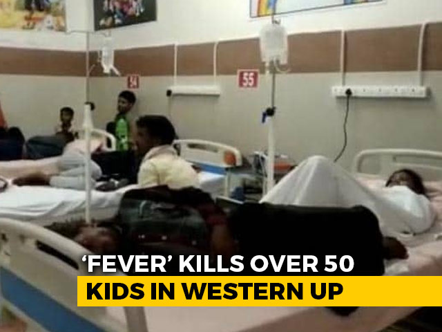 Video : Central Team Confirms Dengue Outbreak In UP's Firozabad: Sources