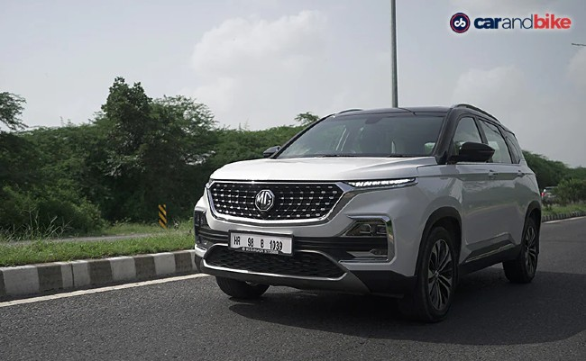 MG Hector Super Variant Discontinued In India