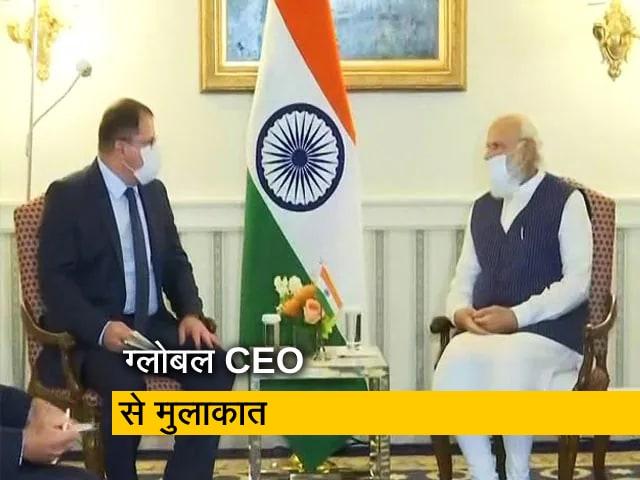 Videos : अमेरिका के तीन दिन के दौरे पर पीएम मोदी, कई उद्यमियों से मिले