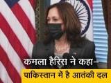 Video : PM मोदी से मुलाकात के बाद US उपराष्ट्रपति कमला हैरिस ने कहा, 'भारत है अहम साझेदार'