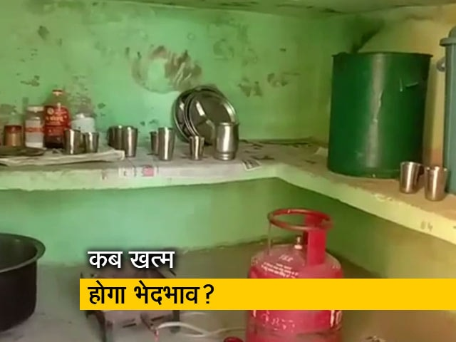 Video : यूपी : मैनपुरी के स्कूल में अनुसूचित जाति के बच्चों के बर्तन ऊंची जाति के बच्चों से अलग रखे गए