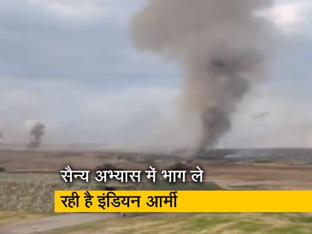 Videos : रूस में सैन्य अभ्यास में भाग ले रही भारतीय सेना की टुकड़ी, चीन और पाकिस्तान भी लेंगे हिस्सा