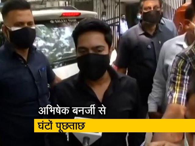 Videos : ममता बनर्जी के भतीजे अभिषेक बनर्जी दिल्ली में ईडी के दफ्तर में पेश हुए