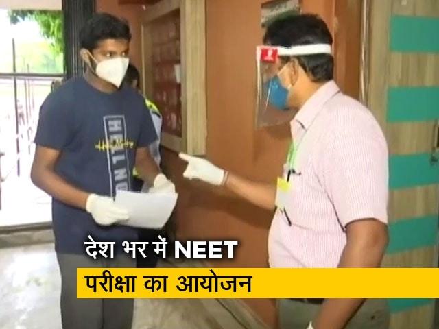 Video : NEET: 13 लाख से ज्यादा छात्रों ने किया था रजिस्ट्रेशन