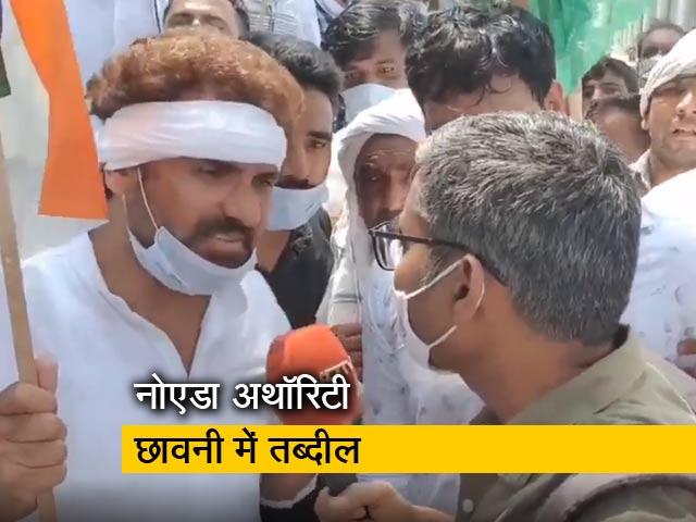 Videos : कल CM योगी आदित्यनाथ का गौतम बुद्ध नगर दौरा, अथॉरिटी में विरोध करने पहुंचे किसान