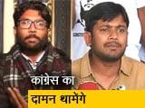 Video : कन्हैया कुमार और जिग्नेश मेवानी 28 सितंबर को थाम सकते हैं कांग्रेस का दामन : सूत्र