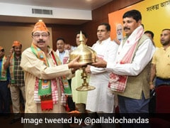 AIUDF MLA Resigns From Assam Assembly, Joins BJP