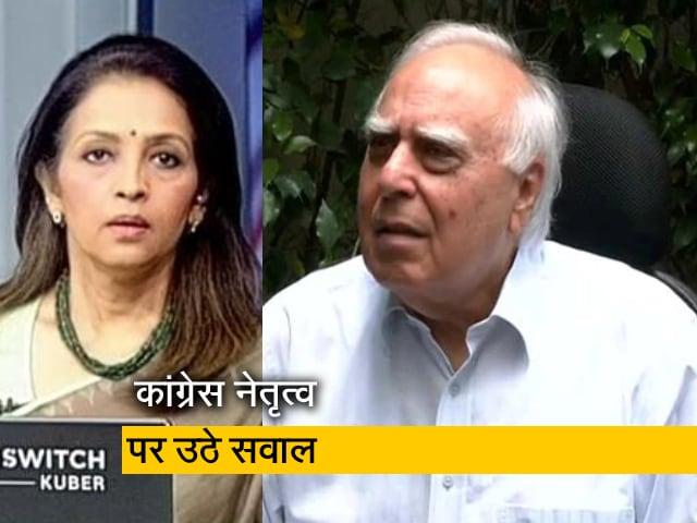 Videos : देस की बात : पंजाब की राजनीति में मची उथलपुथल का कांग्रेस की छवि पर बुरा असर