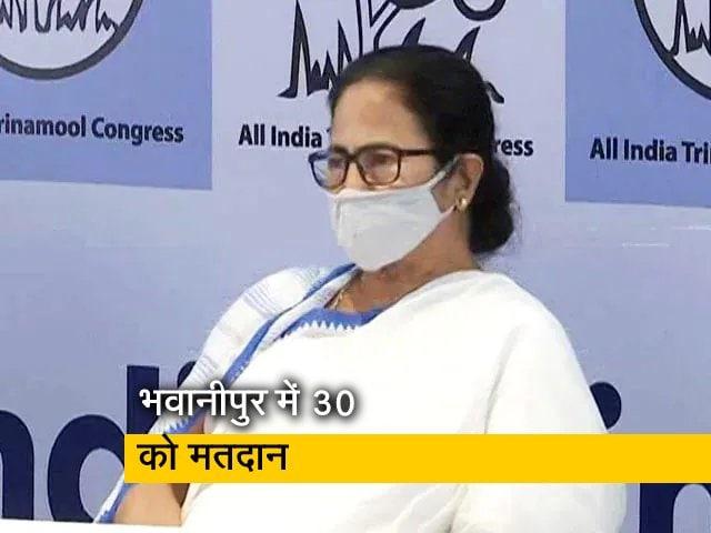 Videos : भवानीपुर में 30 सितंबर को उपचुनाव, इसी सीट से लड़ सकती हैं ममता बनर्जी