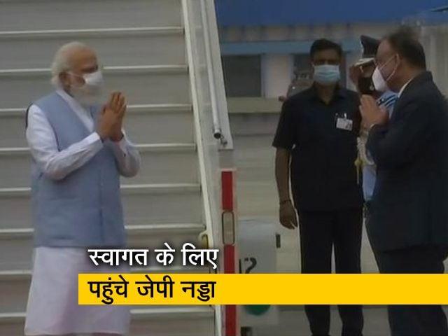 Videos : अमेरिका दौरे से लौटे PM मोदी, एयरपोर्ट पर जोरदार स्वागत; देखिए...