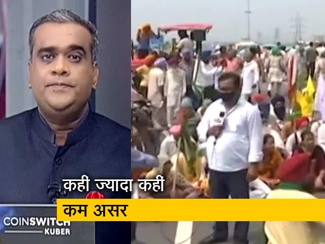 Videos : हॉट टॉपिक : भारत बंद का कई राज्यों में दिखा असर, कहीं ज्यादा कहीं कम