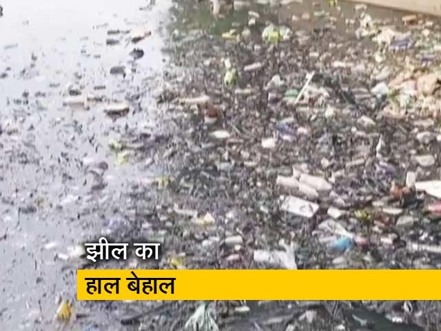 Video : बेंगलुरु में अलसूर लेक का बुरा हाल