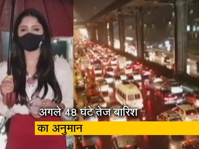 Video : सिटी सेंटर : मुंबई में तेज बारिश का असर, सड़कों पर ट्रैफिक जाम