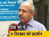 Video : आरएसएस से जुड़ा भारतीय मजदूर संघ महंगाई के विरोध में प्रदर्शन करेगा