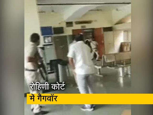 Video : रोहिणी कोर्ट फायरिंग में महिला वकील इंटर्न घायल, NDTV से बोले चश्मदीद