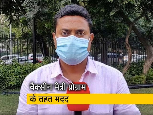 Video : भारत अब जरूरतमंद देशों को फिर निर्यात करेगा कोविड वैक्सीन, बता रहे हैं परिमल कुमार