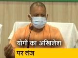 Video : CM योगी आदित्यनाथ ने 'अब्बा जान' कहने वालों पर साधा निशाना