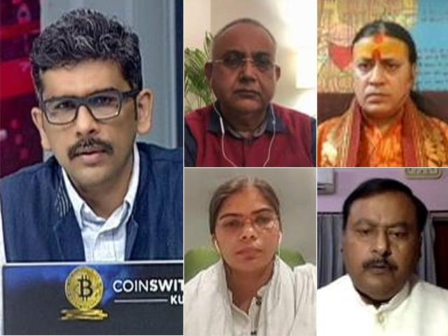 Videos : सवाल इंडिया का : किस बात से मजबूर थे महंत नरेंद्र गिरि? आनंद गिरि ने कैसे किया परेशान?