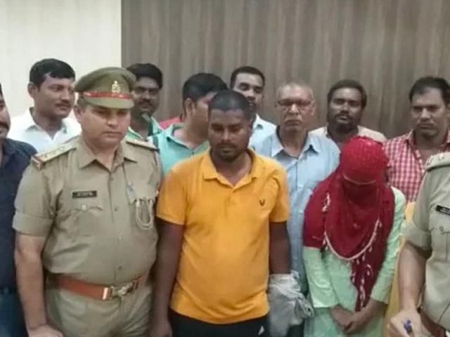Video : He Killed Wife, Children Over Affair, Buried Them, Staged His Death: Cops