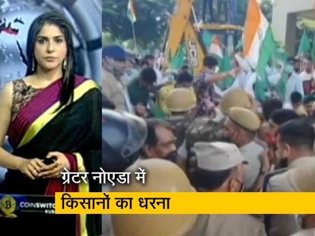 Videos : देश प्रदेश : ग्रेटर नोएडा में CM योगी आदित्यनाथ के दौरे से पहले पुलिस और किसानों के बीच झड़प