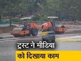 Video : अयोध्या में राम मंदिर निर्माण की पहली झलक, बरसात के बाद शुरू होगा दूसरा चरण