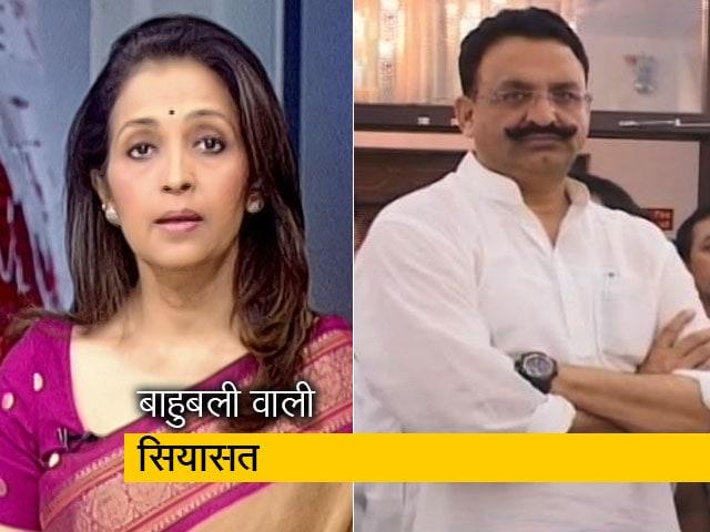 Videos : देस की बात: यूपी में गरमाया सियासी माहौल, बाहुबलियों का सियासत में असर अब भी कायम