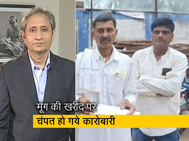 Videos : रवीश कुमार का प्राइम टाइम: किसानों को लाखों की चपत लगाकर चले गए व्यापारी