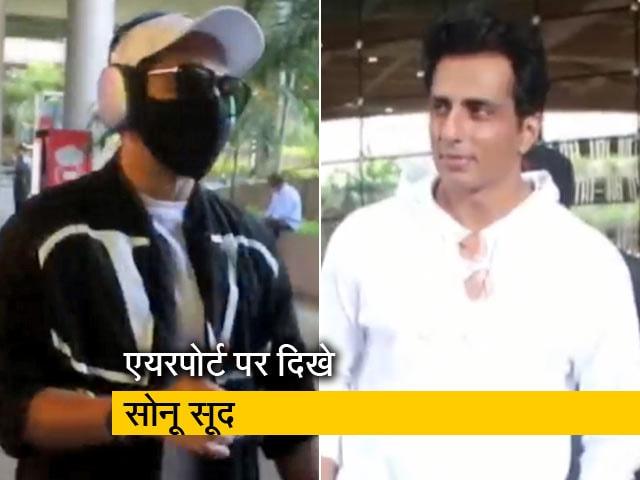 Video : मुंबई एयरपोर्ट पर नजर आए सोनू सूद और अपारशक्ति खुराना, ऐसा था उनका स्टाइल