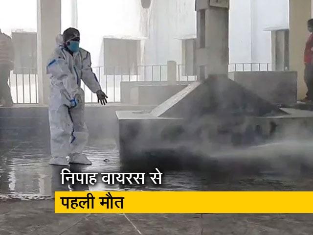 Video : केरल में निपाह वायरस से पहली मौत, अब  दो और लोग हुए संक्रमित