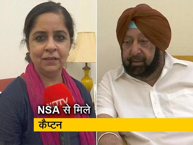 Video : न्यूज सूत्रों से नहीं, न्यूज मेकर से : कैप्टन ने NDTV से कहा- अब कांग्रेस में नहीं रहूंगा, बीजेपी में भी नहीं जा रहा