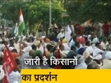 Video : रातभर किसानों ने जारी रखा अपना प्रदर्शन,  सरकार से मांग पूरी करने की कर रहे हैं जिद