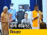 Video : UP कैबिनेट विस्तार : चुनाव से पहले मंत्रिमंडल के विस्तार के क्या हैं मायने?