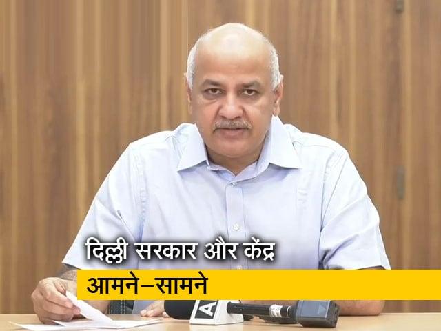 Videos : ईडी के नोटिस पर बीजेपी बनाम आम आदमी पार्टी, जानें क्या है पूरा मामला