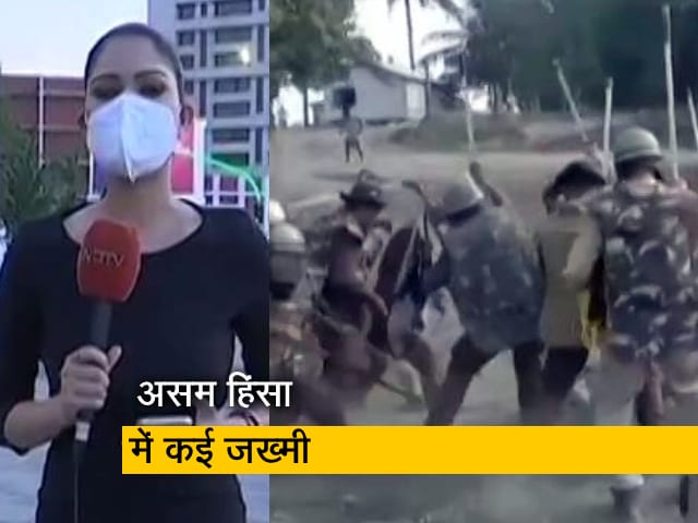 Videos : देश प्रदेश : कब्जा हटाने के दौरान असम के दरांग में हिंसा, दो लोगों की मौत कई जख्मी